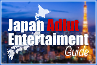 Japan Adult Entertainment Guide