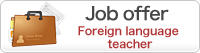 Job offer : Foreign language teacher